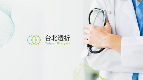 台北透析診所-商標設計-5-02.jpg