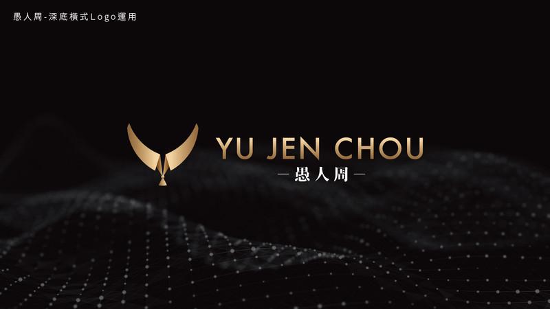 愚人周-Logo-2整-07.jpg