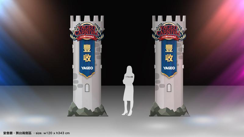 國巨春酒-宴會廳-舞台兩側區-模擬-2.jpg