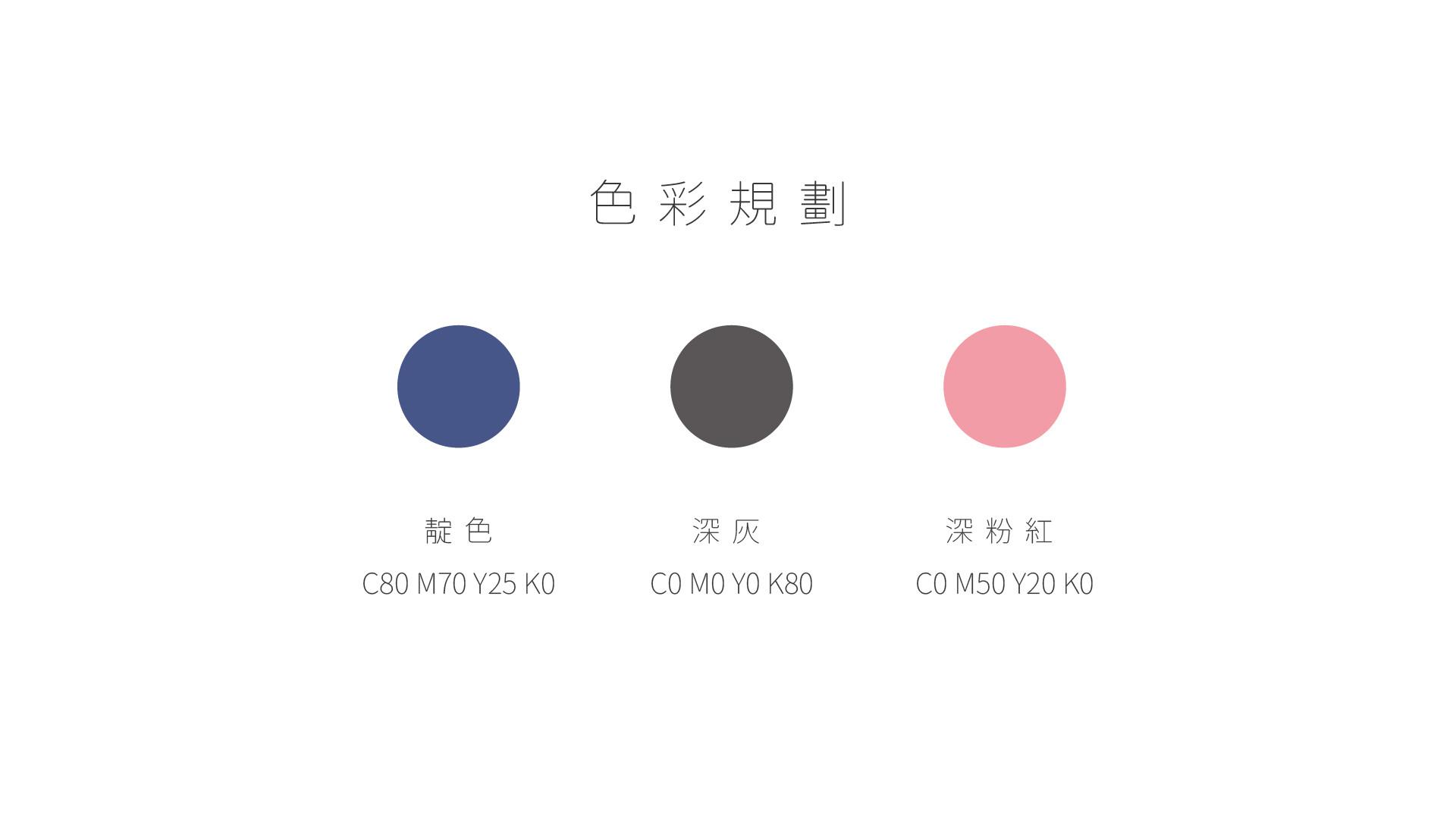 普賽克整合行銷-Logo_色彩規劃.jpg