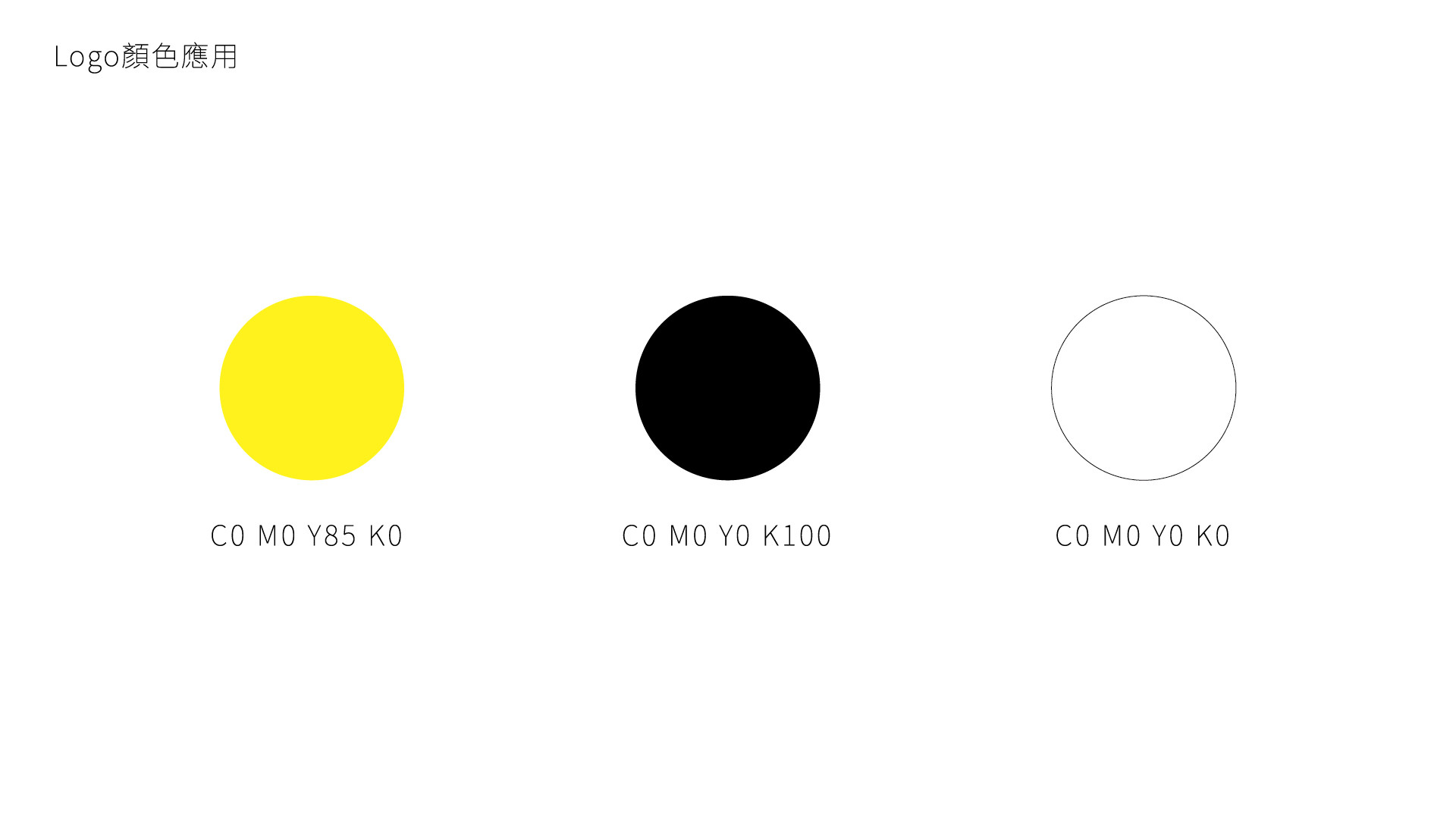 MurMur-Logo_顏色應用 Logo應用.jpg