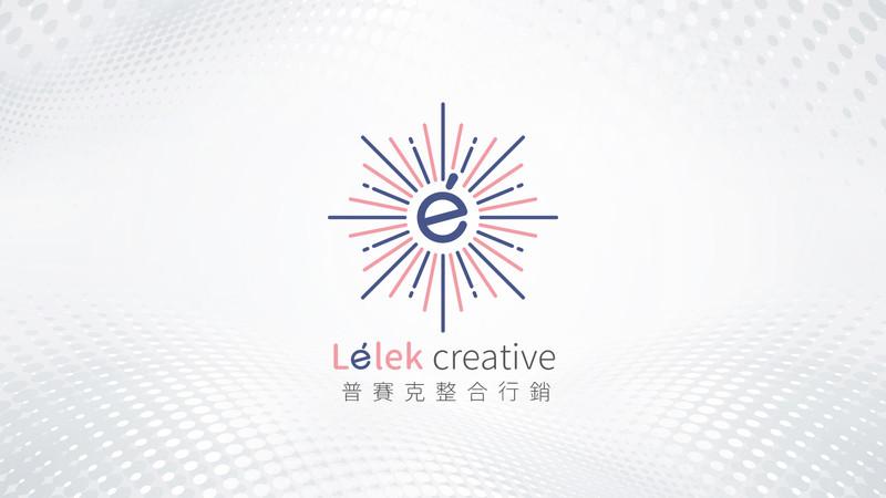 普賽克整合行銷-Logo_直式.jpg