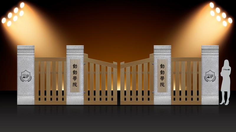 動動-校門口-模擬-3.jpg