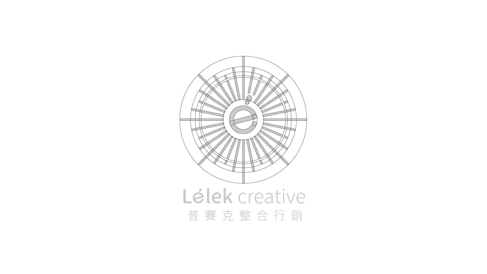 普賽克整合行銷-Logo_線搞.jpg