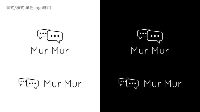 MurMur-Logo_直式-橫式 黑白Logo應用.jpg