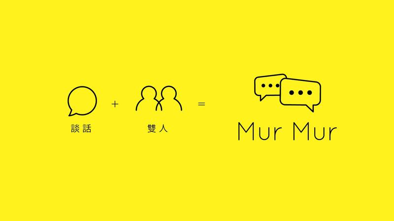 MurMur-Logo-2-06.jpg