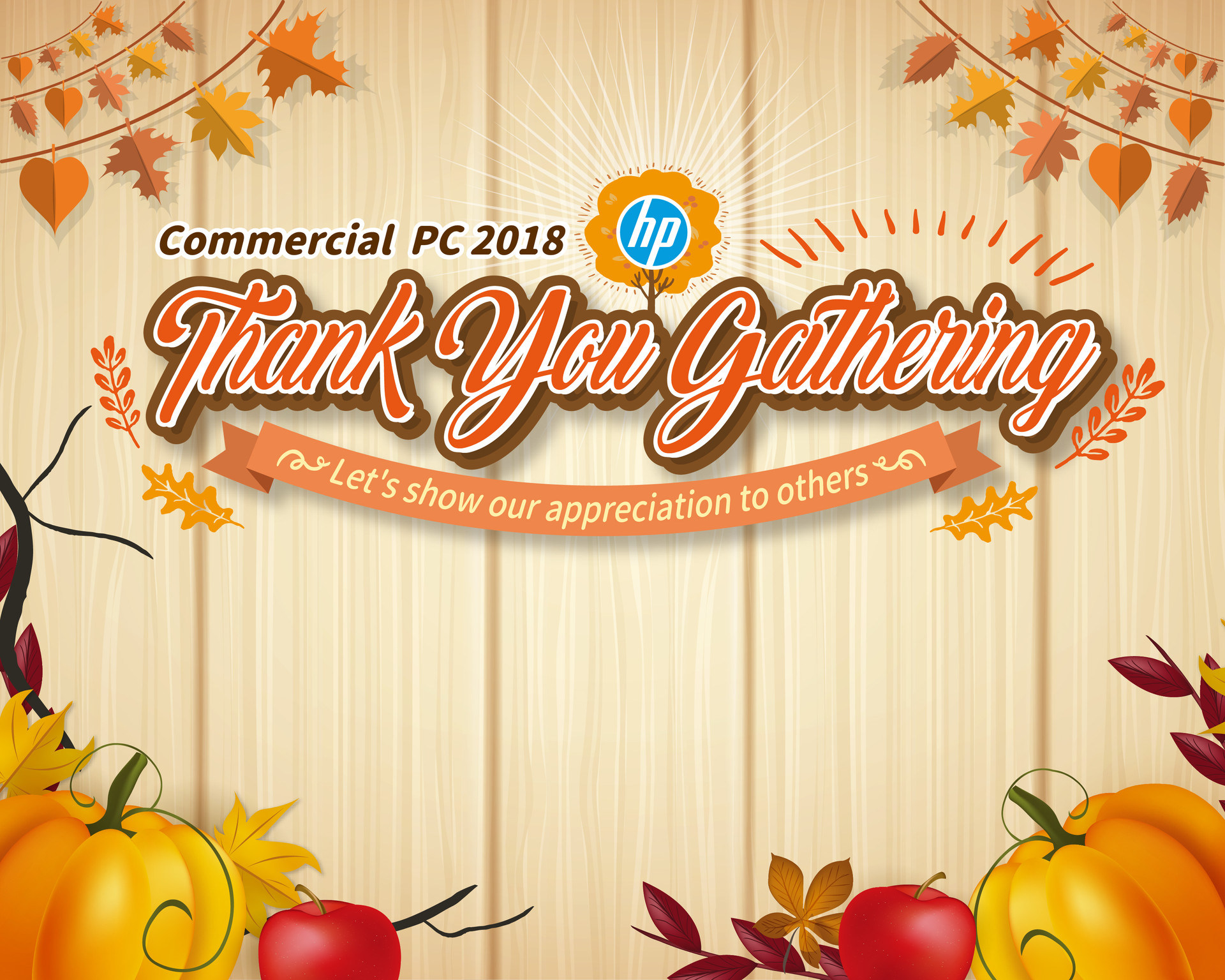 HP-感恩節-主視覺背板-1.jpg
