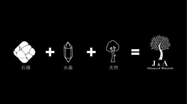 J & A advanced material-logo-4(O)-03.jpg