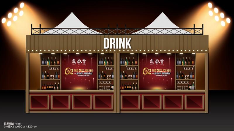 6m飲料吧台-模擬-1.jpg