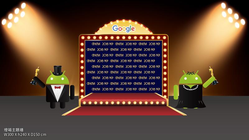 google 2018 Year end party-Logo主標燈箱-模擬-9