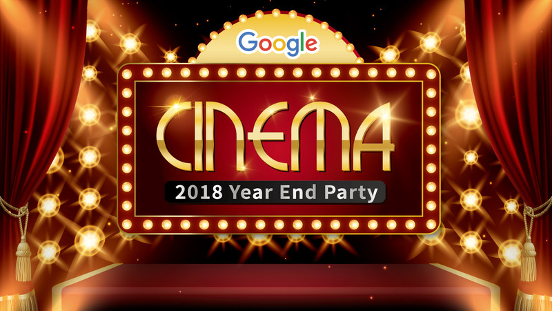 google 2018 Year end party-主視覺-3.jpg