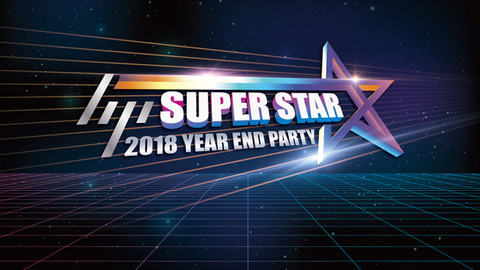 HP SUPER STAR-2.jpg