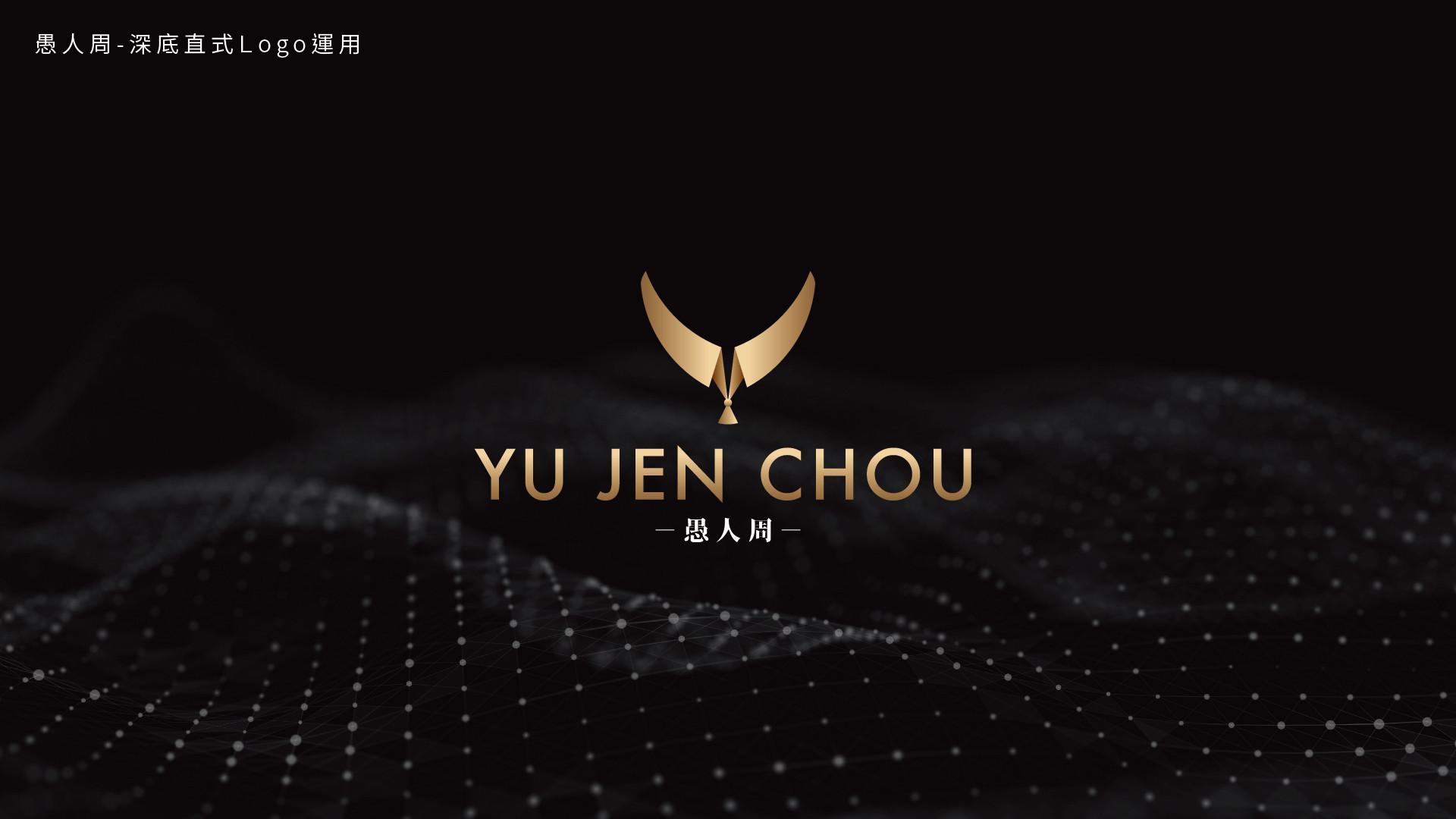 愚人周-Logo-2整-06.jpg