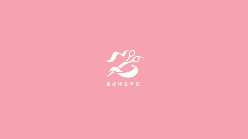 姿妃特_PPT-05.jpg