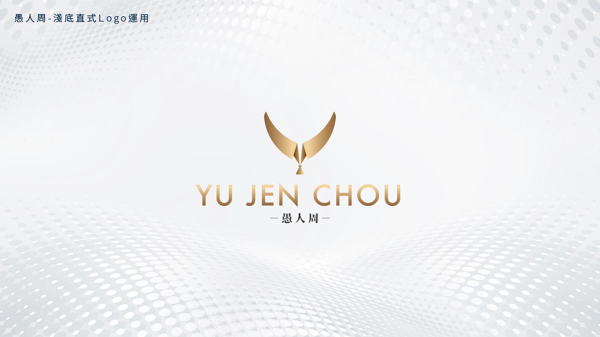 愚人周-Logo-2整-08.jpg