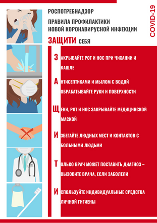 плакат верт.png