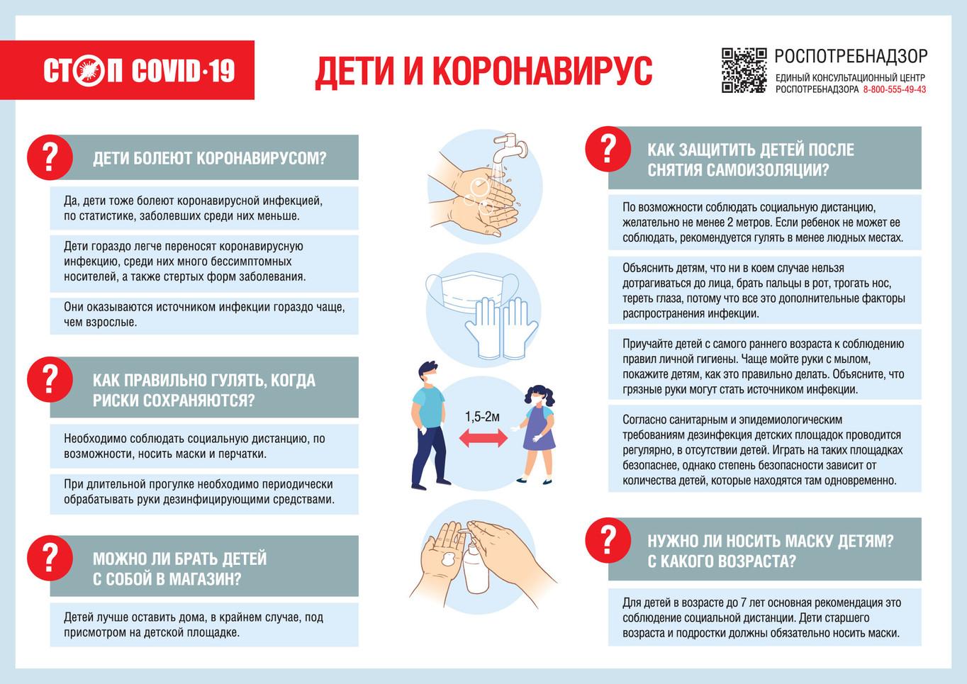 вх-7680_01-01-12_26_06_2020_A4-Vopros-ot