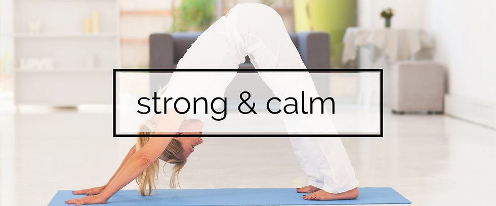 Strong & Calm Header.png