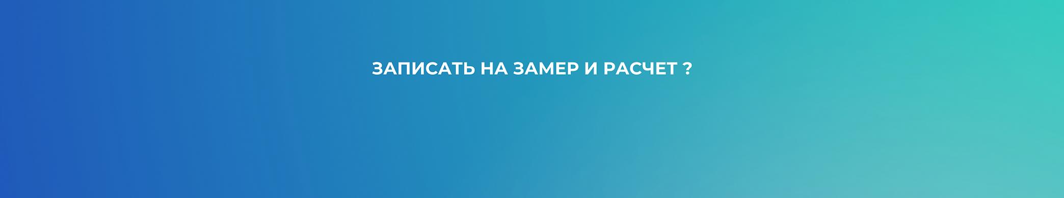 сайт ЗАГОЛОВОК, 1900_450 (22).png