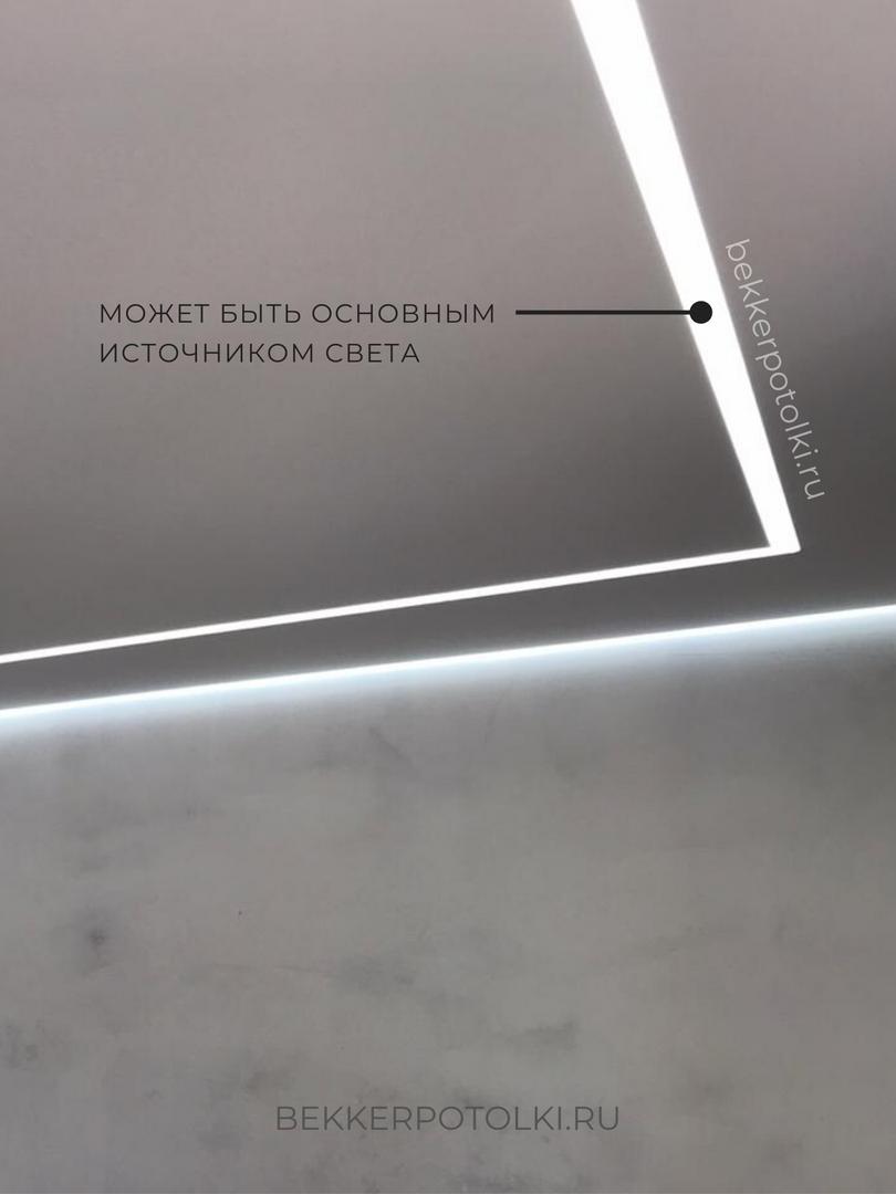 Натяжной потолок Сыктывкар белый.png