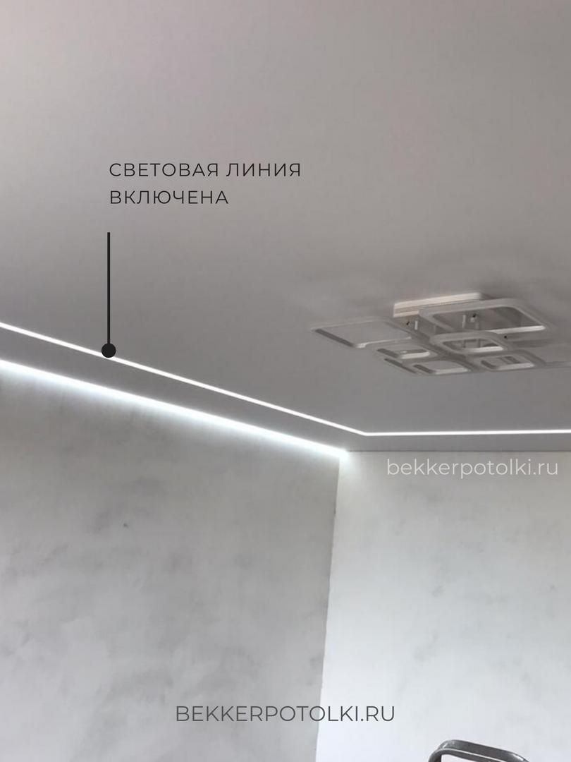 Натяжной потолок Сыктывкар матовый.png