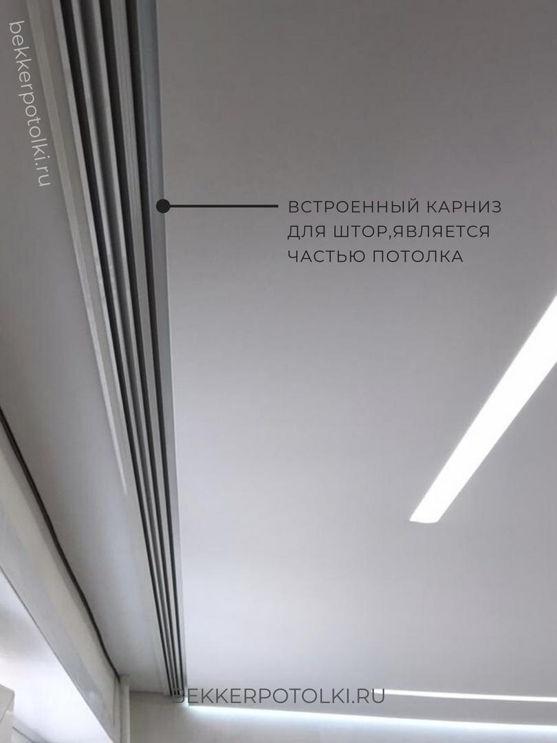 Натяжной потолок Сыктывкар карниз.png