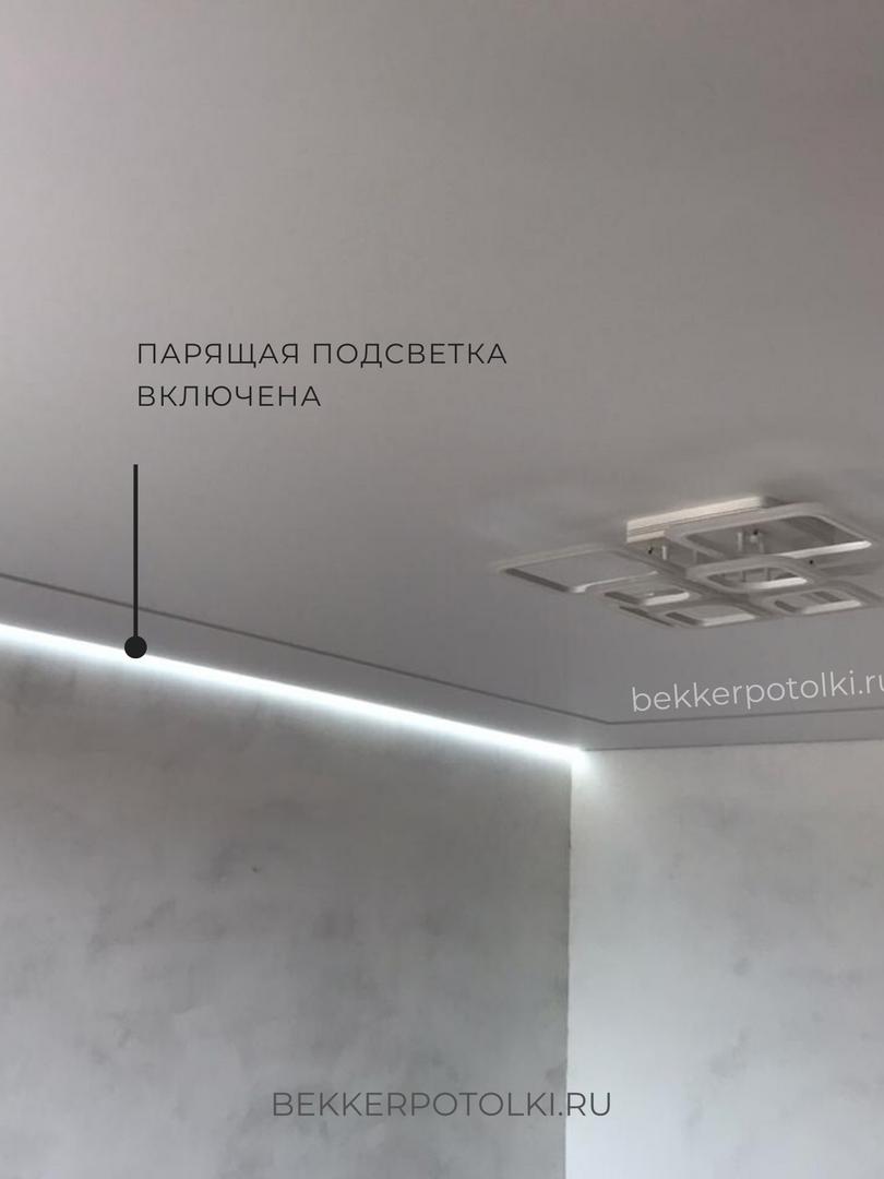 Натяжной потолок Сыктывкар в детскую.png