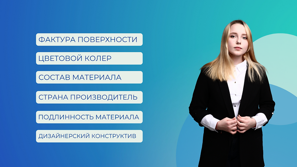 НАТЯЖНЫЕ ПОТОЛКИ БЕККЕР.png