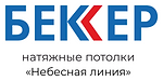 1200_1200 логотип.png
