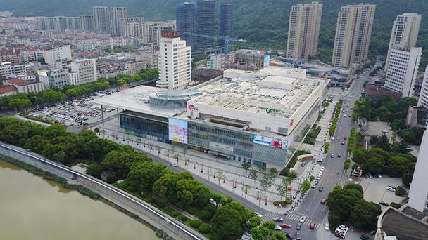 Zhuji Greentown Square is open!