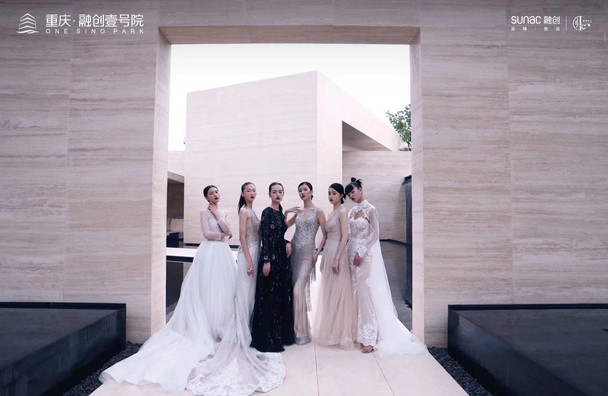 Wedding dress show in Yifang Art Center