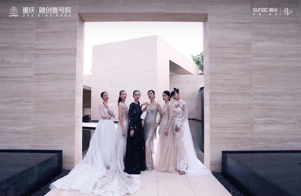 Wedding dress show in Yifang Art Center