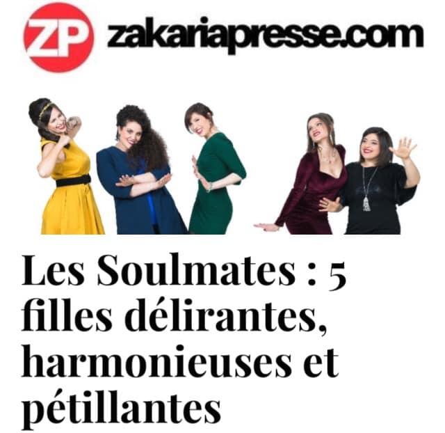 Zakaria Presse