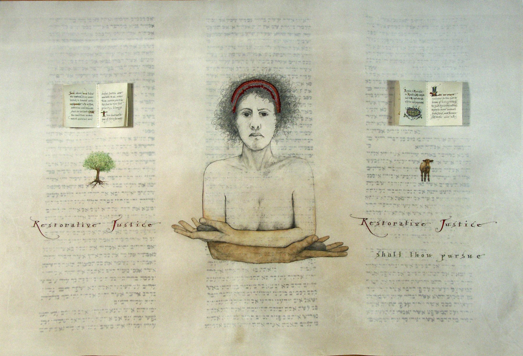 """""""Shoftim"""" Women of the Book"""
