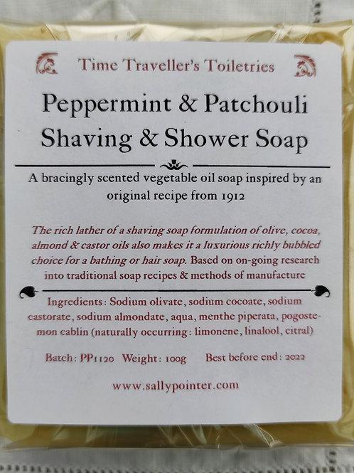 Peppermint & Patchouli Shaving Soap