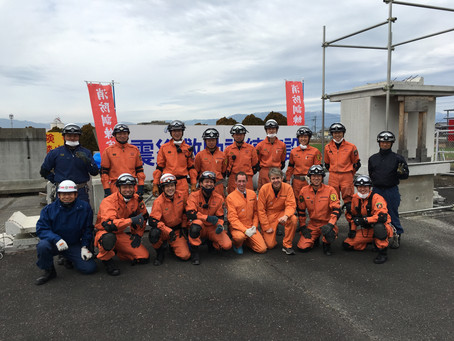 Emergency Rescue Training Event