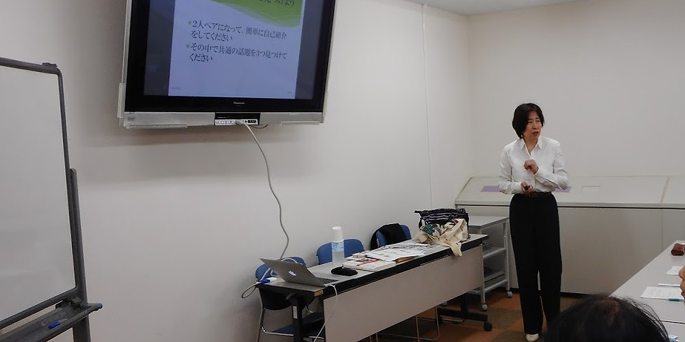 日本語指導養成講座