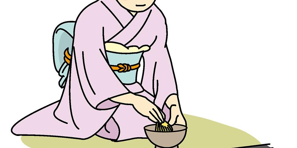 日本文化 in English