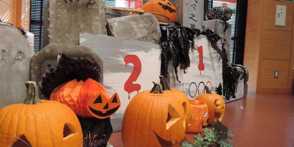 ハロウィンパーティー (Halloween Party)