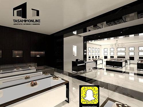 Restaurant or shop design تصميم داخلى لمطعم او محل