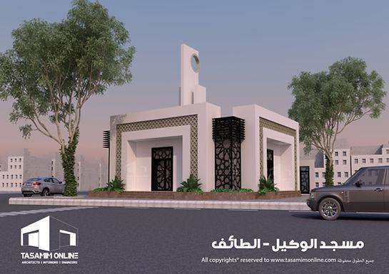 Masjid Design تصميم مسجد
