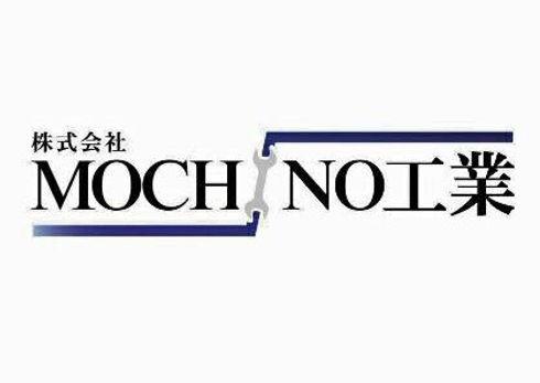 MOCHINO工業ロゴ.jpg