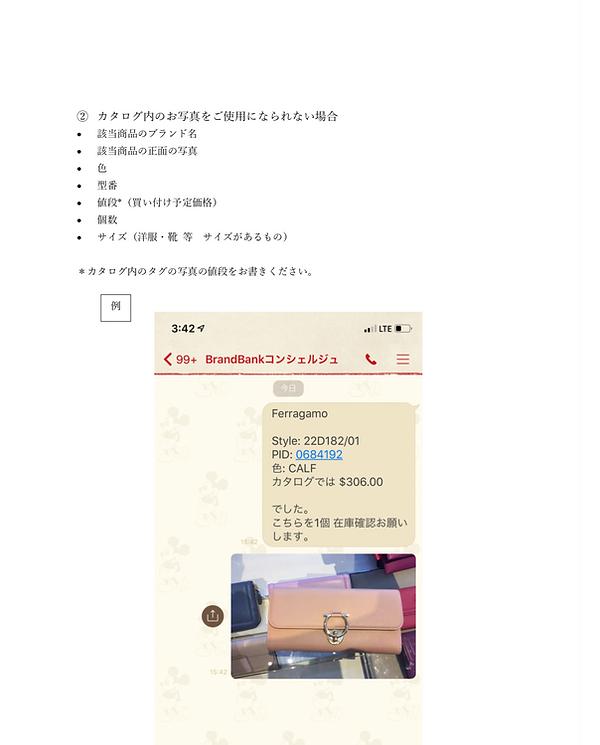 スクリーンショット 2019-09-30 午後5.15.08.png