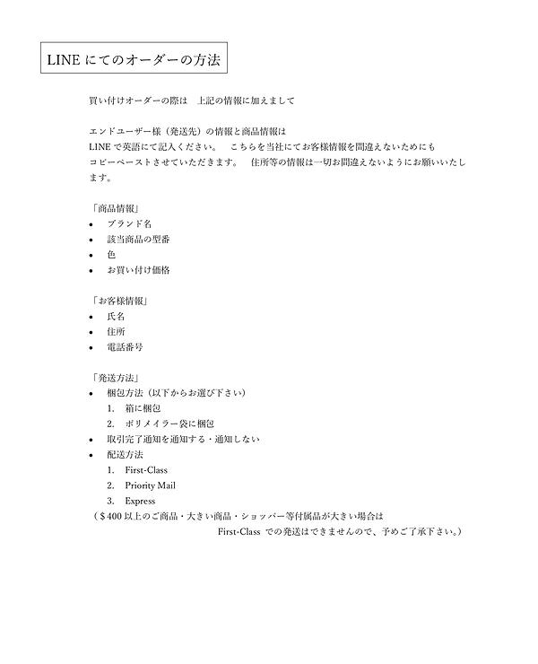 スクリーンショット 2019-09-30 午後5.15.17.png