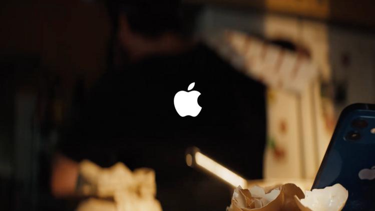 Apple - Cook