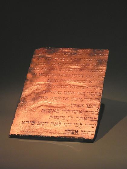 New Copper Scroll