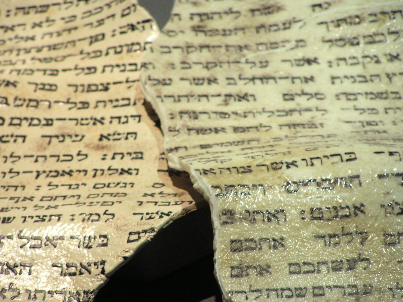 Parchment Detail