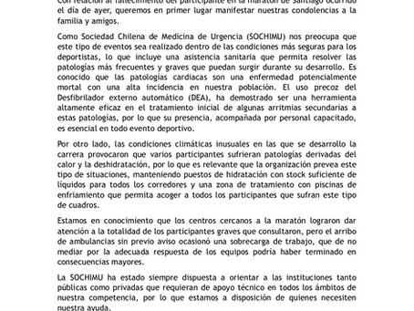 Declaración Pública: Maratón de Santiago