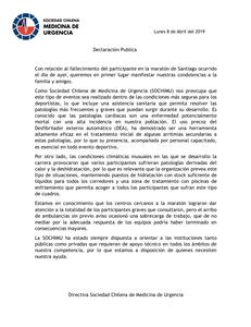 Declaración Pública MDS