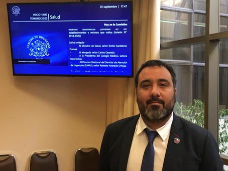 Sochimu en Comisión de Salud de la Cámara de Diputados